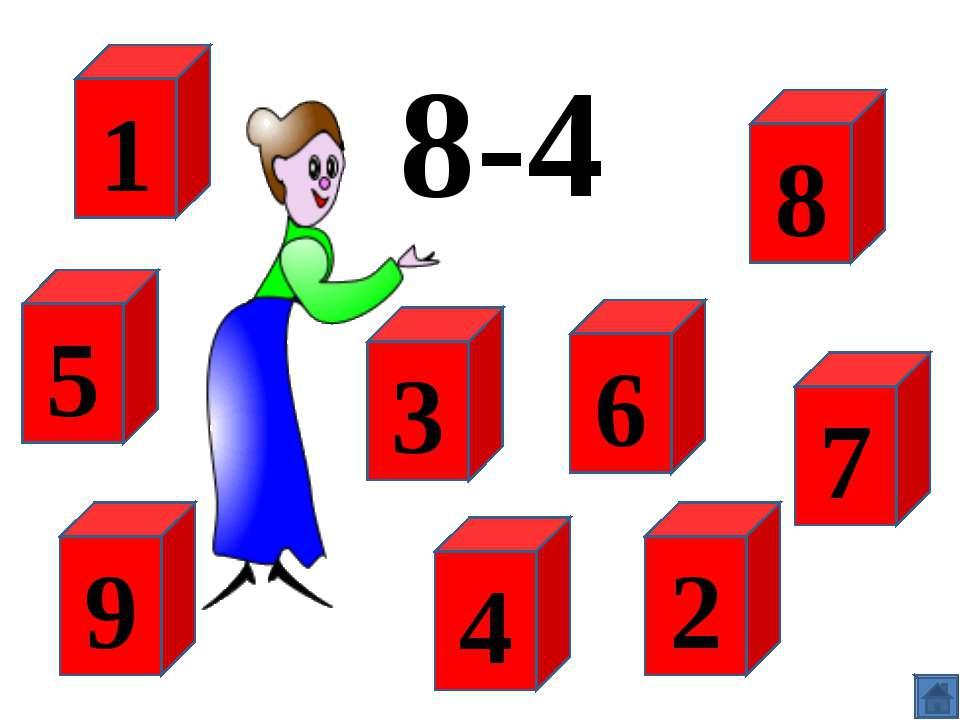 8-4 8 7 2 6 4 3 5 1 9
