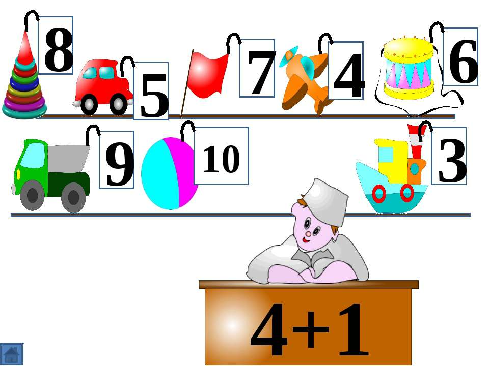 5+5 4+1