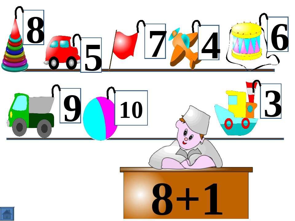 5+5 8+1