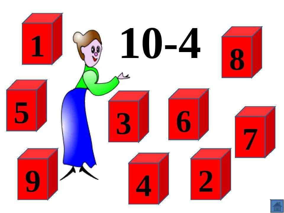 10-4 8 7 2 6 4 3 5 1 9