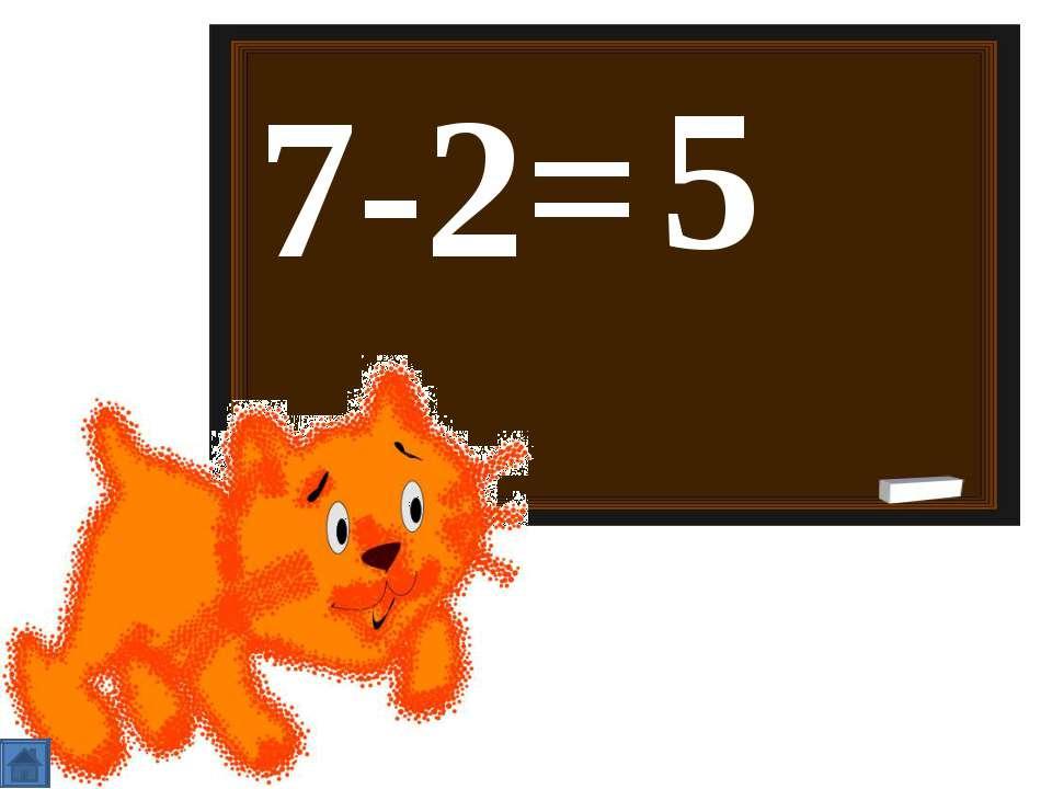 7-2= 5