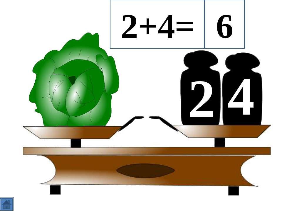 5 2 4 2+4= 6