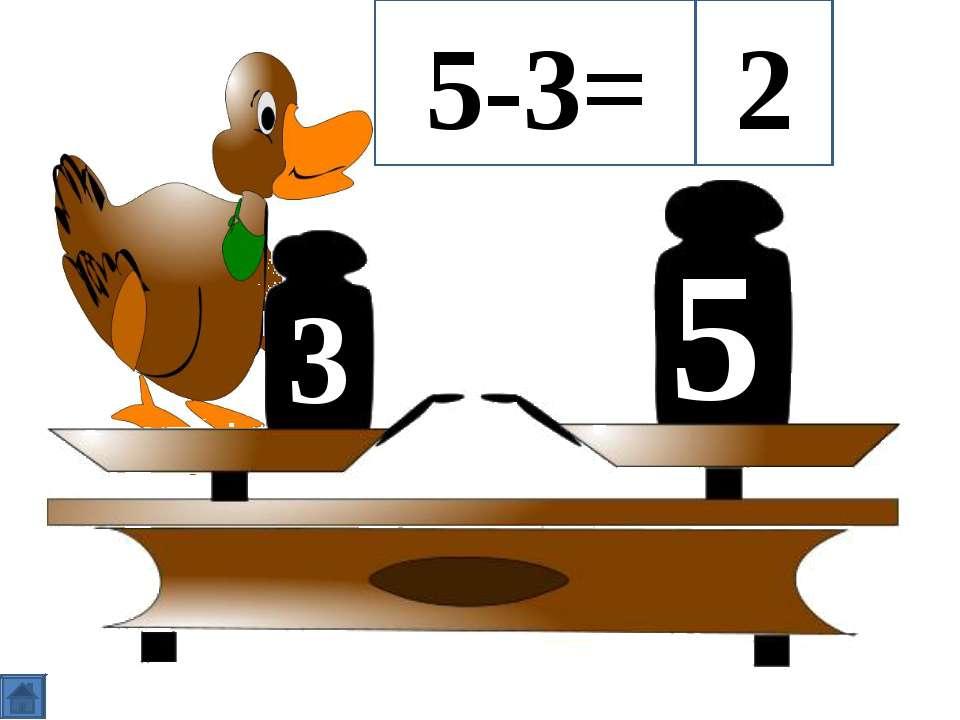 3 5 5-3= 2