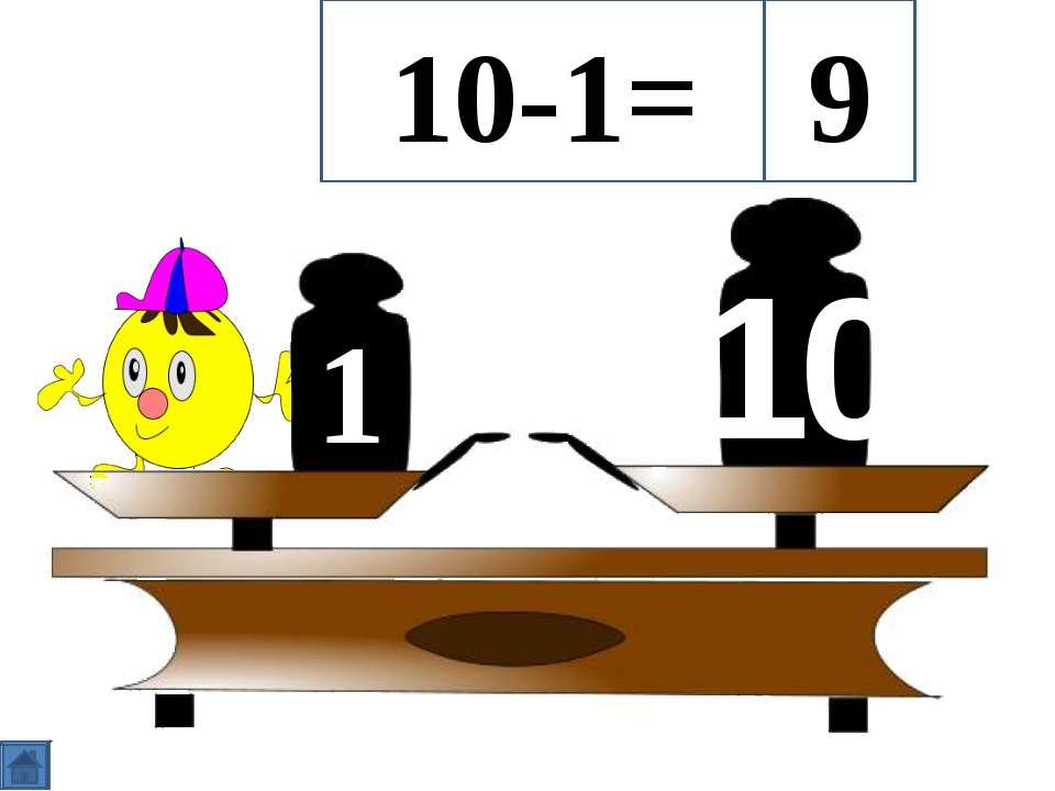 1 10 10-1= 9
