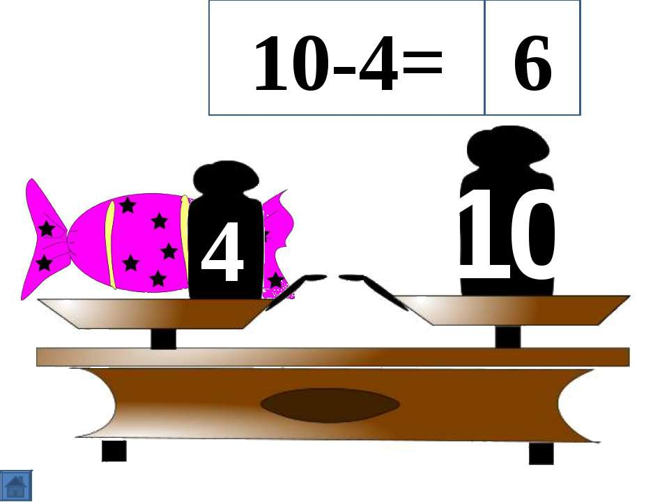 4 10 10-4= 6
