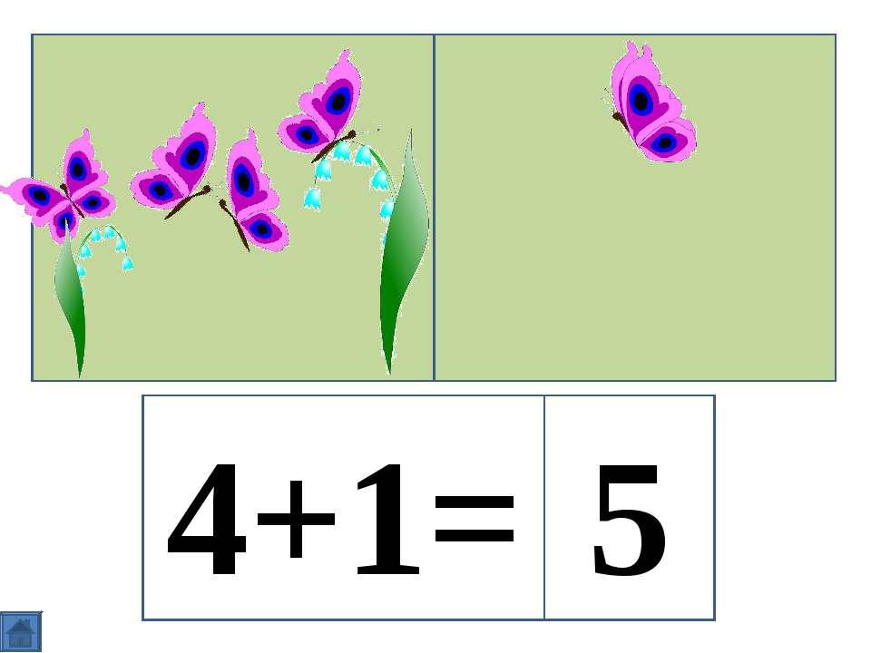 4+1= 5