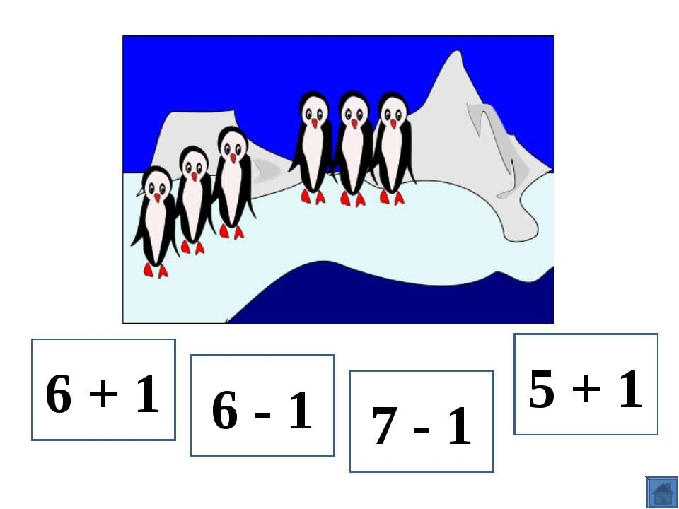 6 + 1 6 - 1 7 - 1 5 + 1