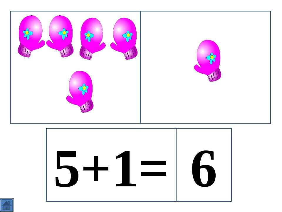 5+1= 6