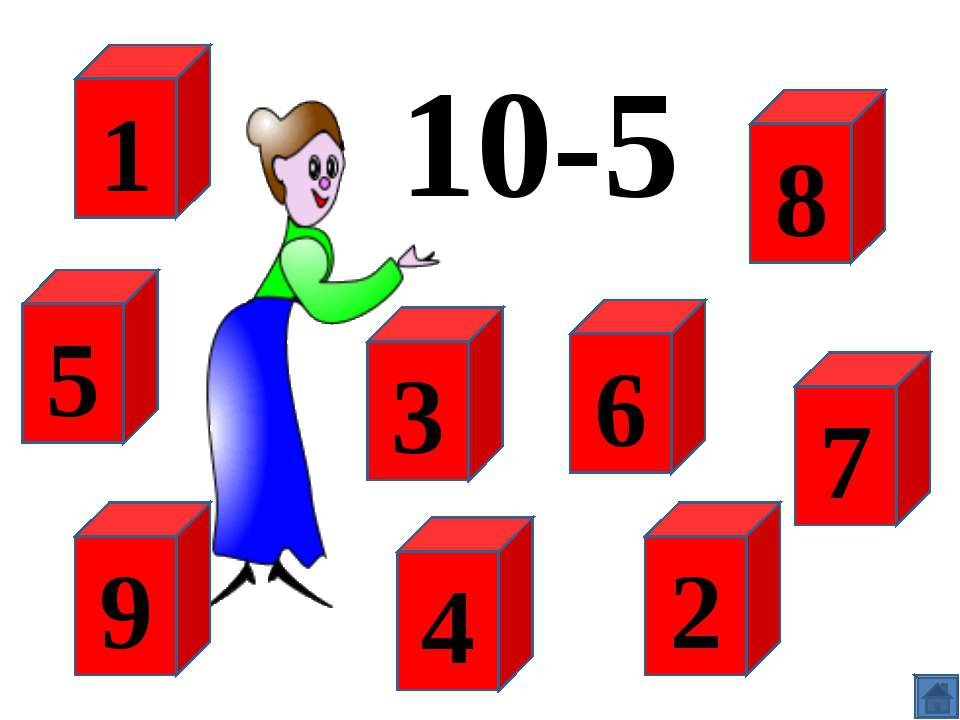 10-5 8 7 2 6 4 3 5 1 9