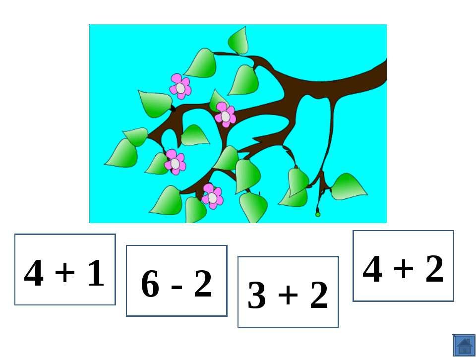 4 + 1 6 - 2 3 + 2 4 + 2