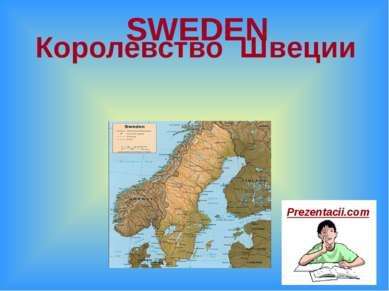 Королевство Швеции SWEDEN