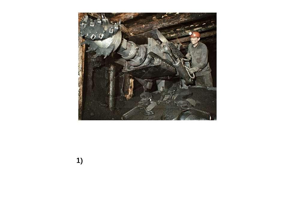 На какой глубине работают шахтеры, если в шахте барометр показывает 94000 Па,...