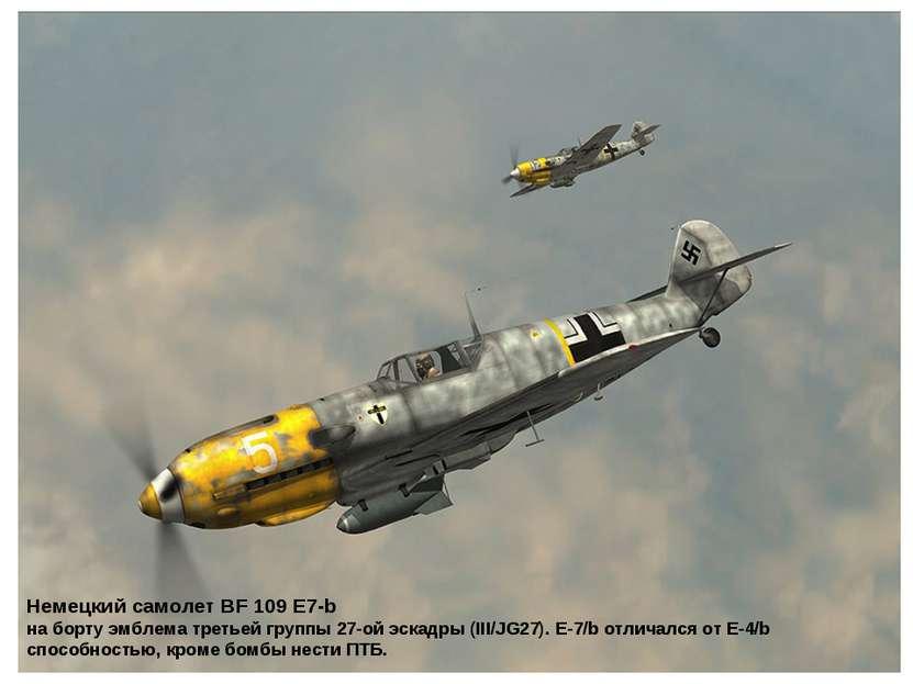 Немецкий самолет BF 109 E7-b на борту эмблема третьей группы 27-ой эскадры (I...
