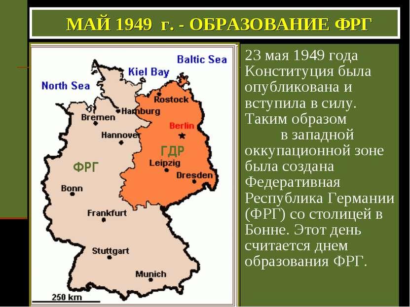 23 мая 1949 года Конституция была опубликована и вступила в силу. Таким образ...