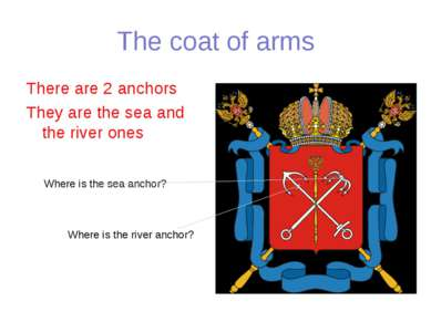 The coat of arms There are 2 anchors They are the sea and the river ones Wher...