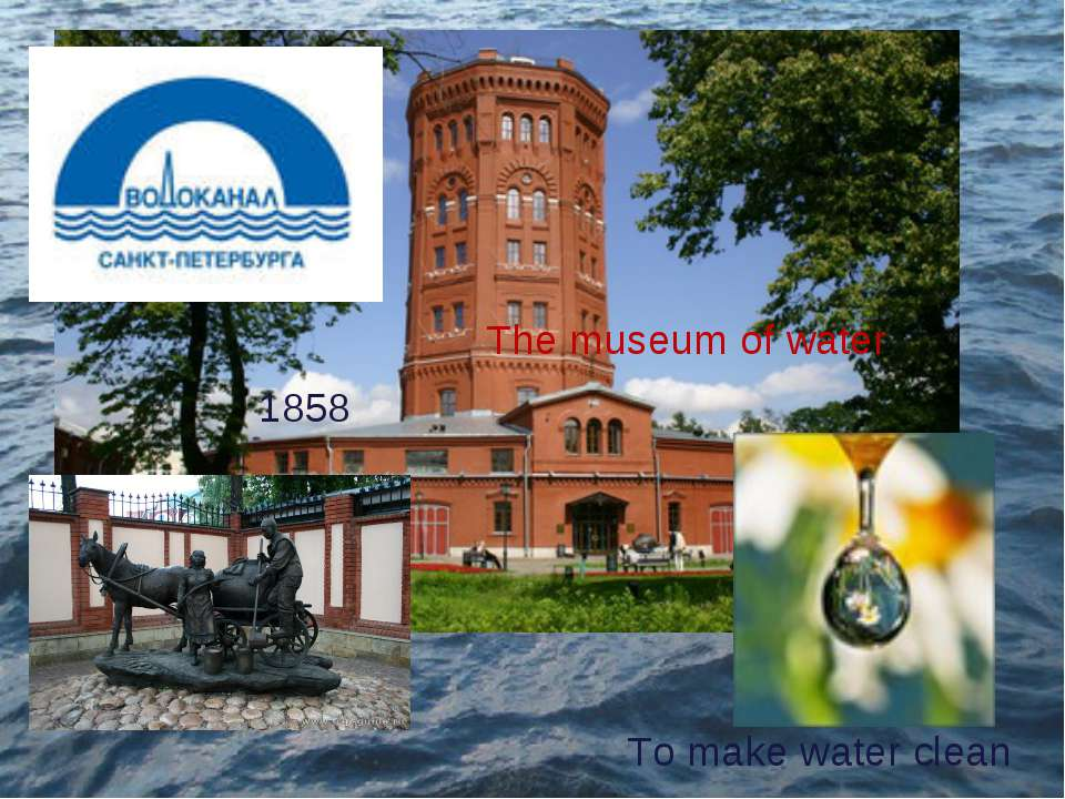 1858 The museum of water To make water clean