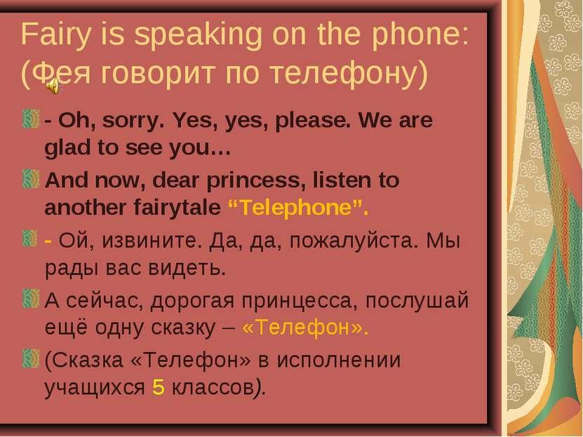 Fairy is speaking on the phone: (Фея говорит по телефону) - Oh, sorry. Yes, y...