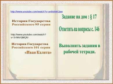 http://www.youtube.com/watch?v=yn8stIsK2pw http://www.youtube.com/watch?v=3-l...