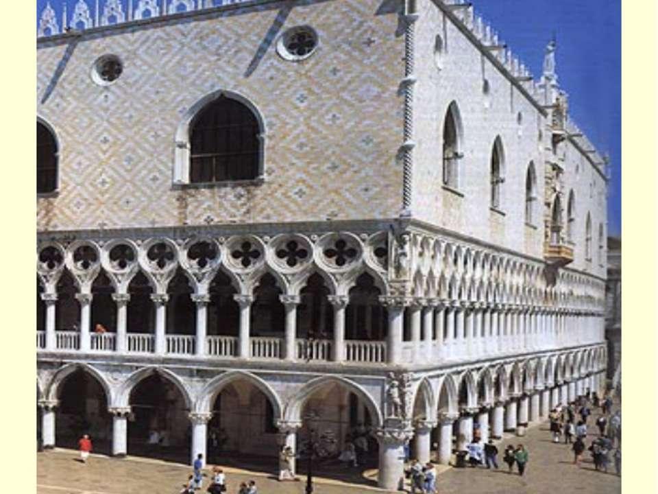 """Палаццо Дожей - единственное геометрически правильное и """"организованное"""" здан..."""