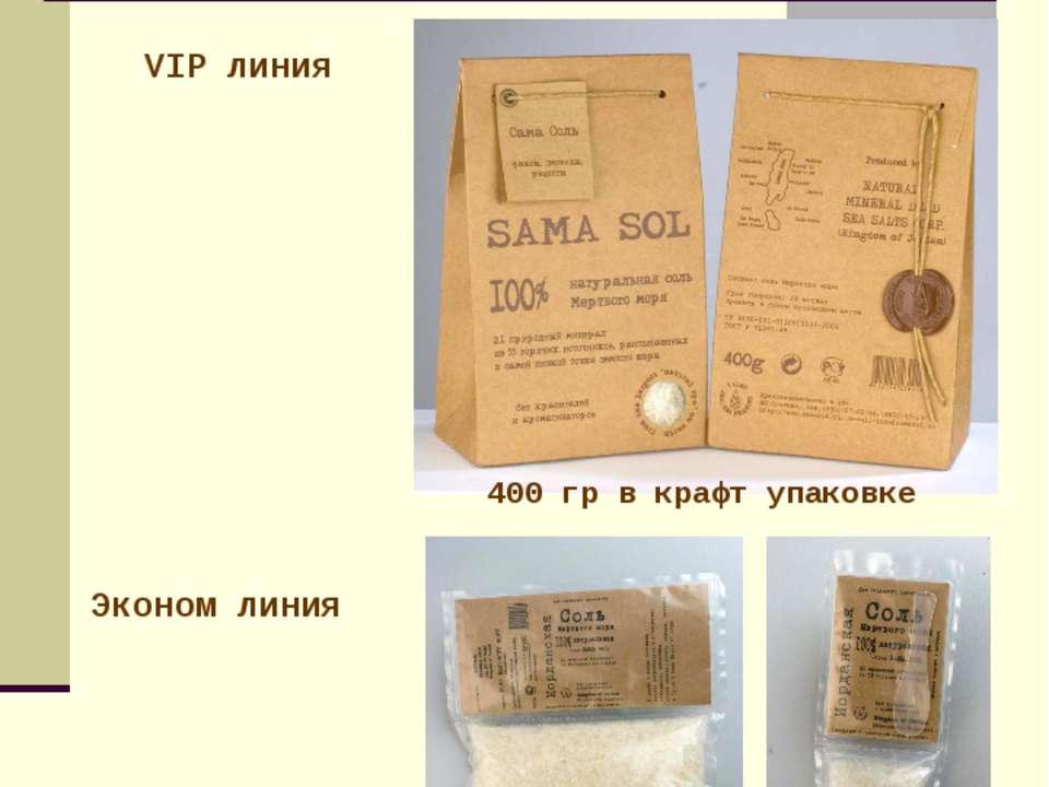 Широкий выбор: Домашний уход Эконом линия 1 кг 100 гр в пластиковой упаковке ...