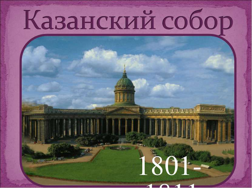 1801-1811