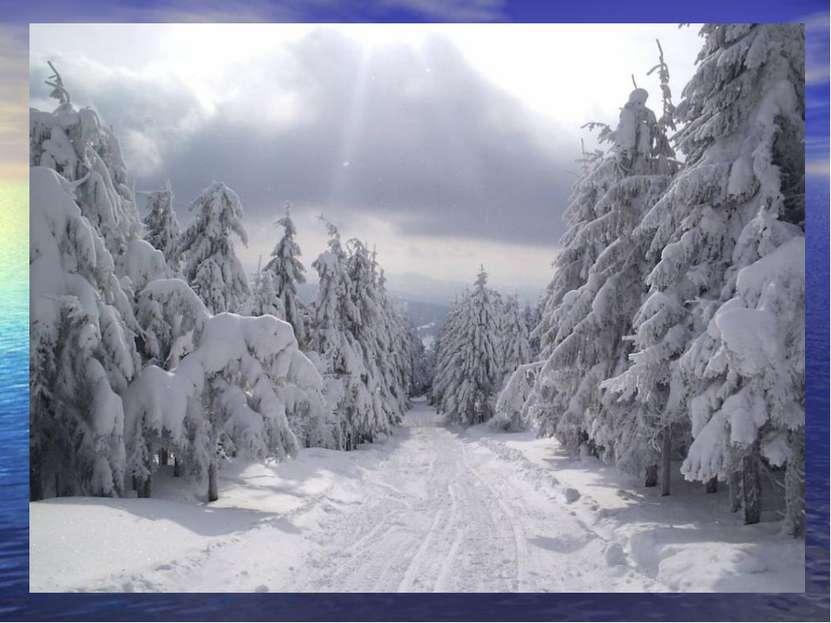 Когда это бывает? Снег на полях, Лёд на реках, Вьюга гуляет. Когда это бывает...