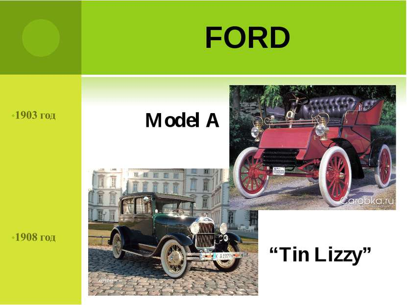 "FORD Model A ""Tin Lizzy"""