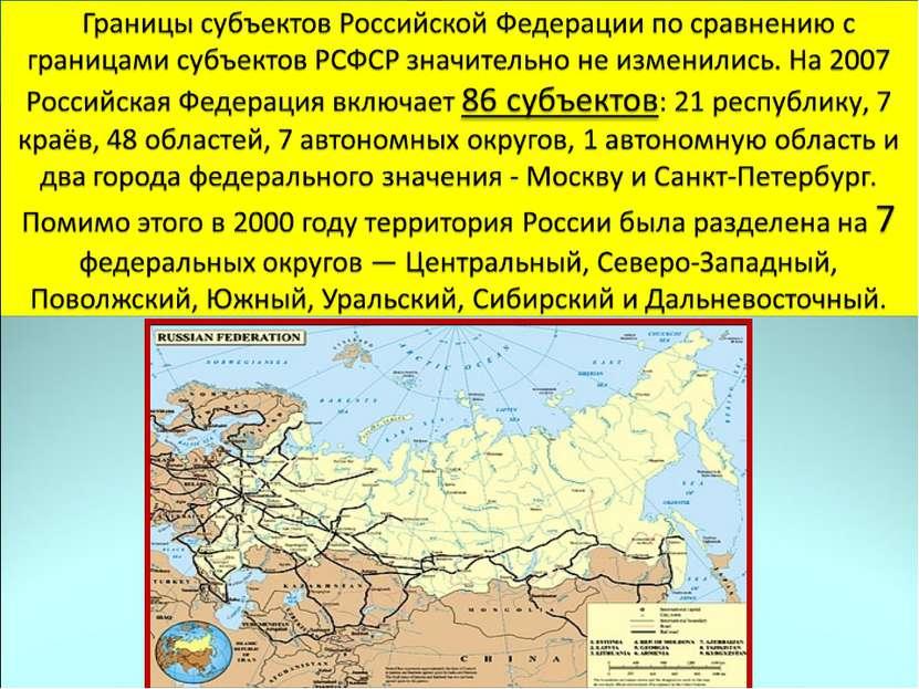 специализированные компьютерные два города федерального значения в россии чего начать свой