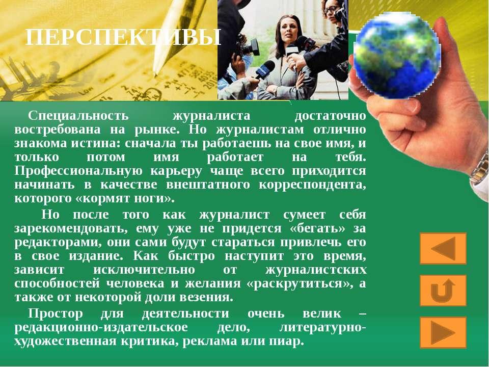 Досуг в школе. – Газета для учителей и организаторов внеклассной работы начал...