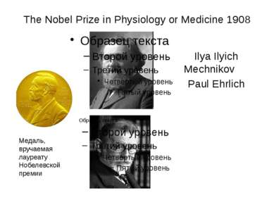 The Nobel Prize in Physiology or Medicine 1908 Ilya Ilyich Mechnikov Paul Ehr...