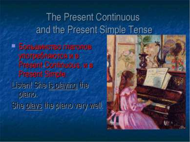 The Present Continuous and the Present Simple Tense Большинство глаголов упот...