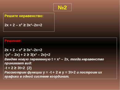 №3 Дана функция: 4x, если x