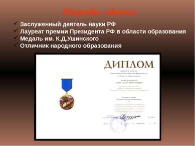 Учебники под редакцией А.Г. Мордковича нацелены на решение следующих проблем:...