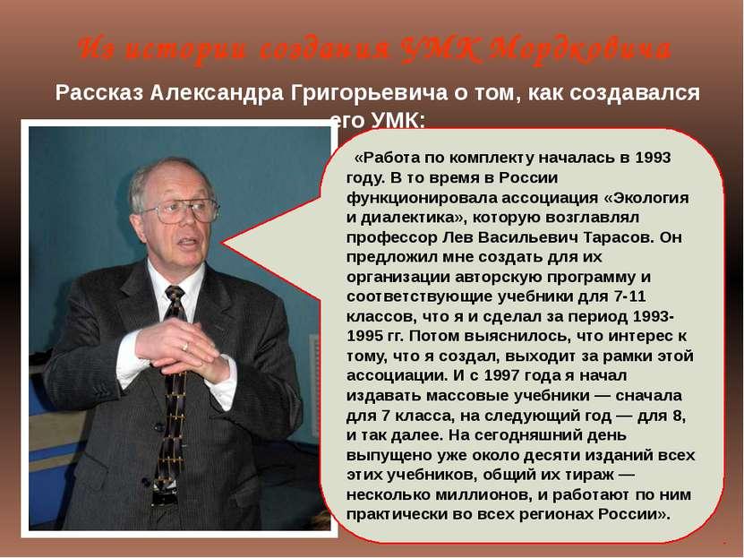 АЛГЕБРА 7-9 классы Предпрофильная подготовка Учебники под редакцией Мордкович...