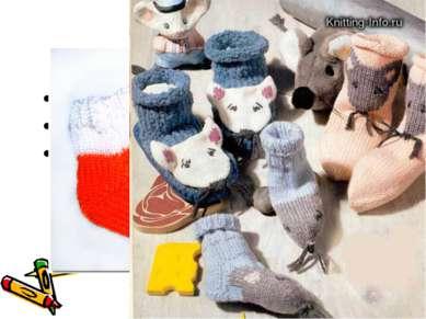 Модели №1 «Разноцветные носки» №2 «Декоративные носки» №3 « Носки для мамы»