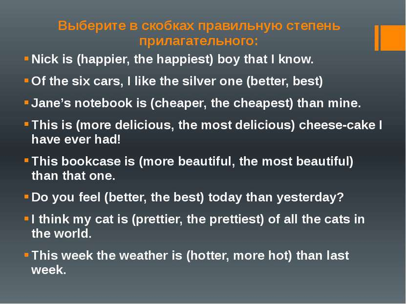 Выберите в скобках правильную степень прилагательного: Nick is (happier, the ...