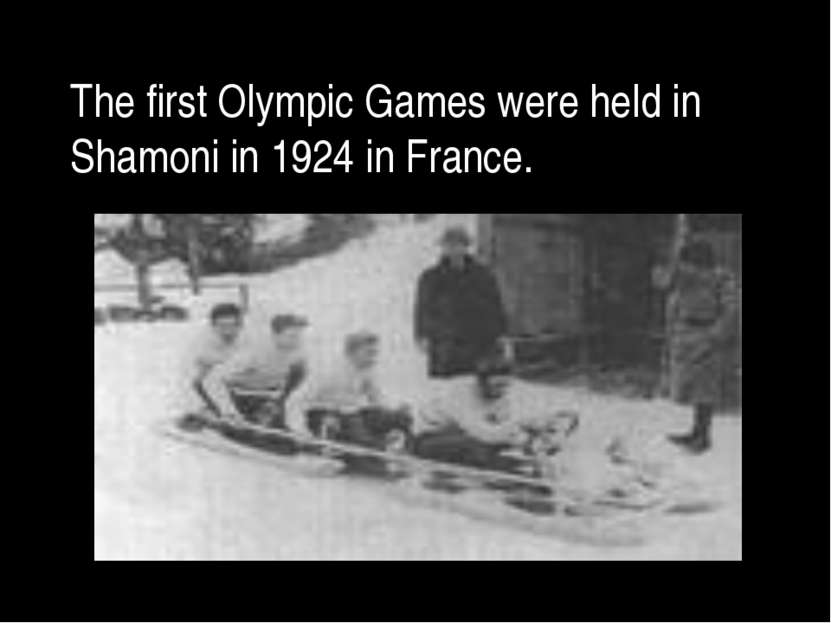 The first Olympic Games were held in Shamoni in 1924 in Francе.