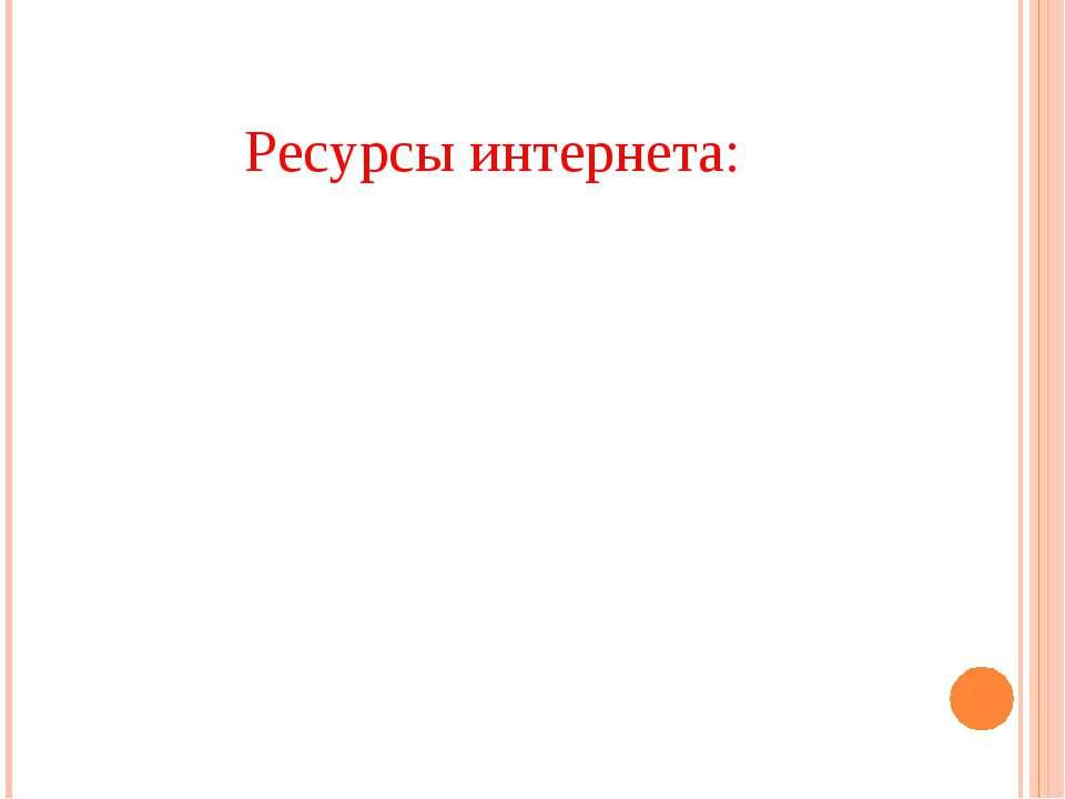 http://smiles.33b.ru/ http://www.medicport.ru/ http://www.invalirus.ru/ http:...