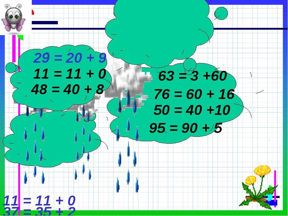 76 = 60 + 16 29 = 20 + 9 95 = 90 + 5 48 = 40 + 8 63 = 3 +60 50 = 40 +10 11 = ...