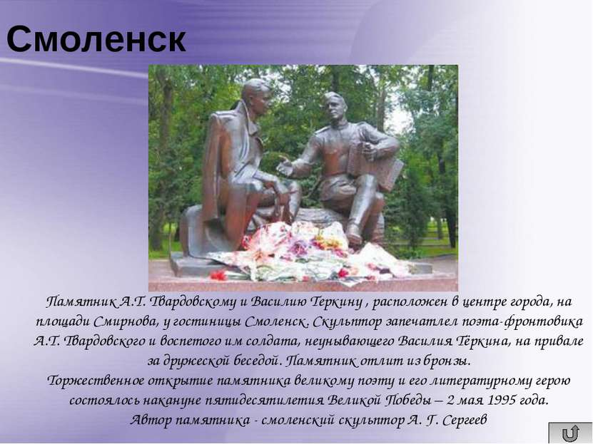 Ресурсы http://s13.ru/archives/6969 - лягушка-путешественница http://telegraf...