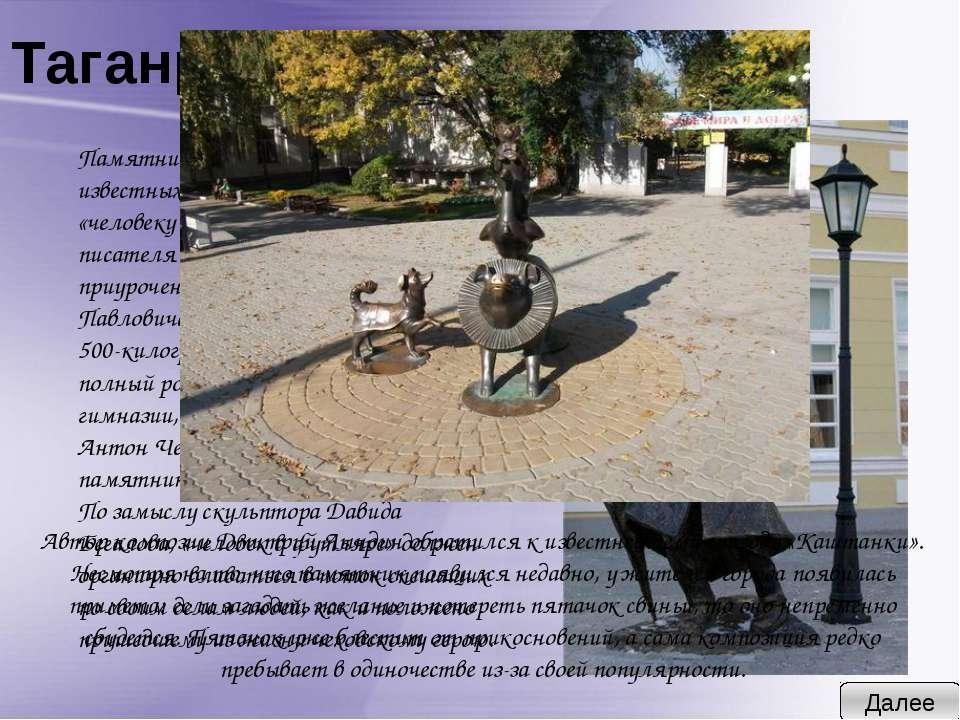 Украина На одной из центральных улиц Харькова появилась бронзовая скульптура ...