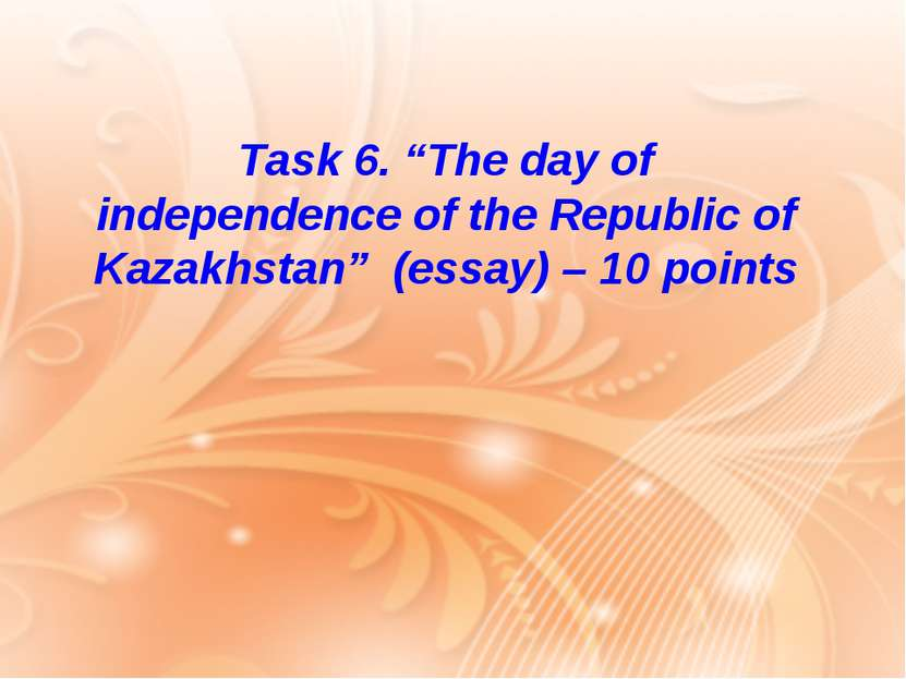 "Task 6. ""The day of independence of the Republic of Kazakhstan"" (essay) – 10 ..."