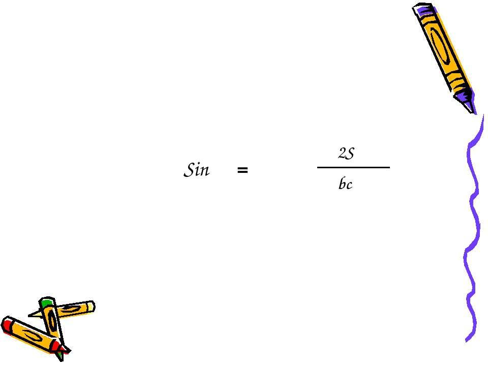 Sin α = 2S bc