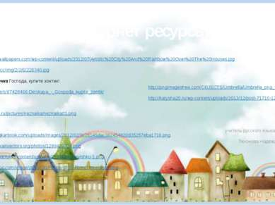 Интернет ресурсы Фон шаблона http://xdesktopwallpapers.com/wp-content/uploads...