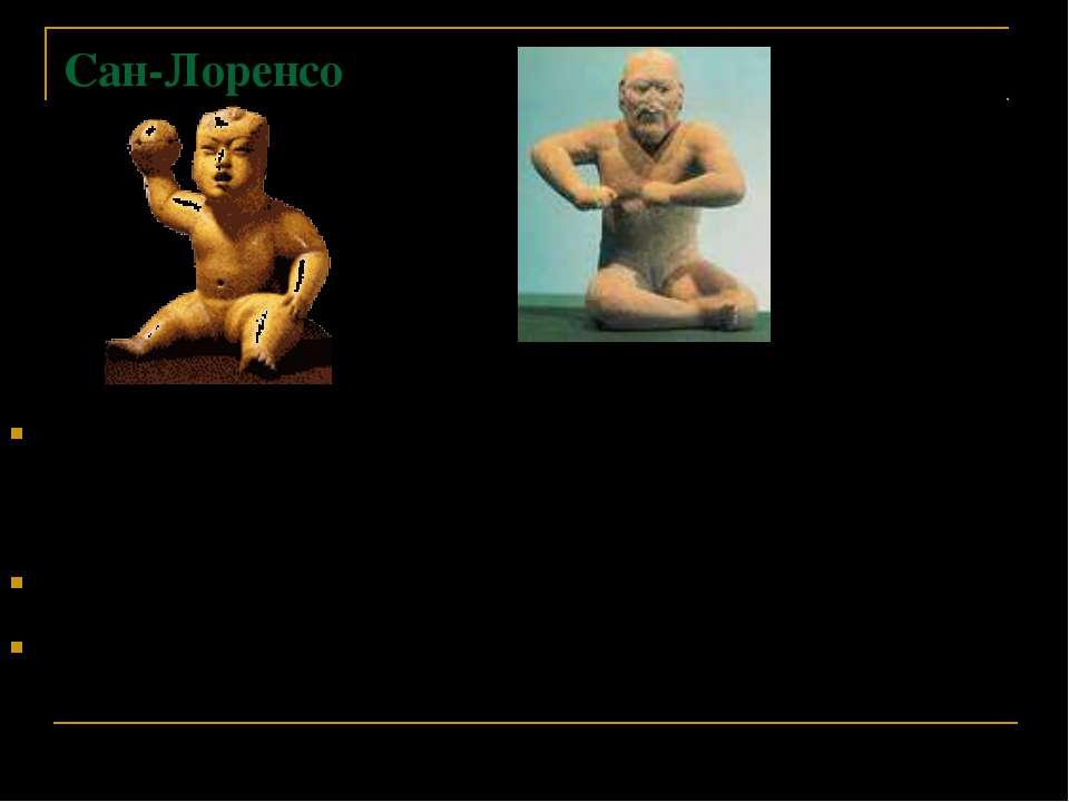 Сан-Лоренсо Первой и самой древнейшей столицей индейской Америки считается Са...
