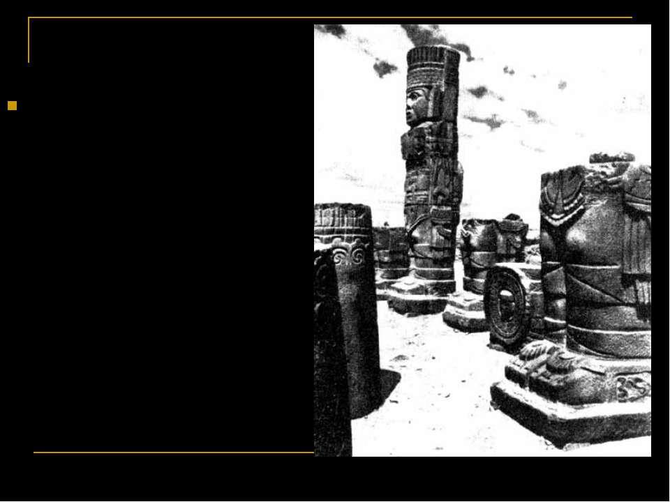До наших дней дошли остатки культовых сооружений этой цивилизации - пирамид, ...