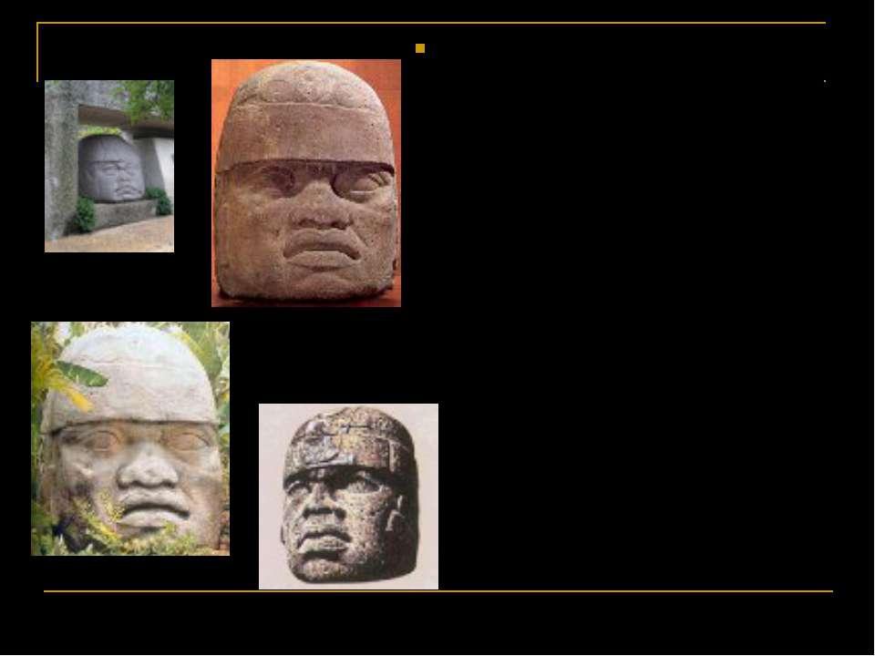 Хотя головы не являются индивидуальными портретами, но они отличаются друг от...