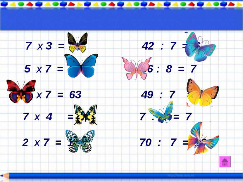 7 х 3 = 21 42 : 7 = 6 5 х 7 = 35 56 : 8 = 7 9 х 7 = 63 49 : 7 = 7 7 х 4 = 28 ...