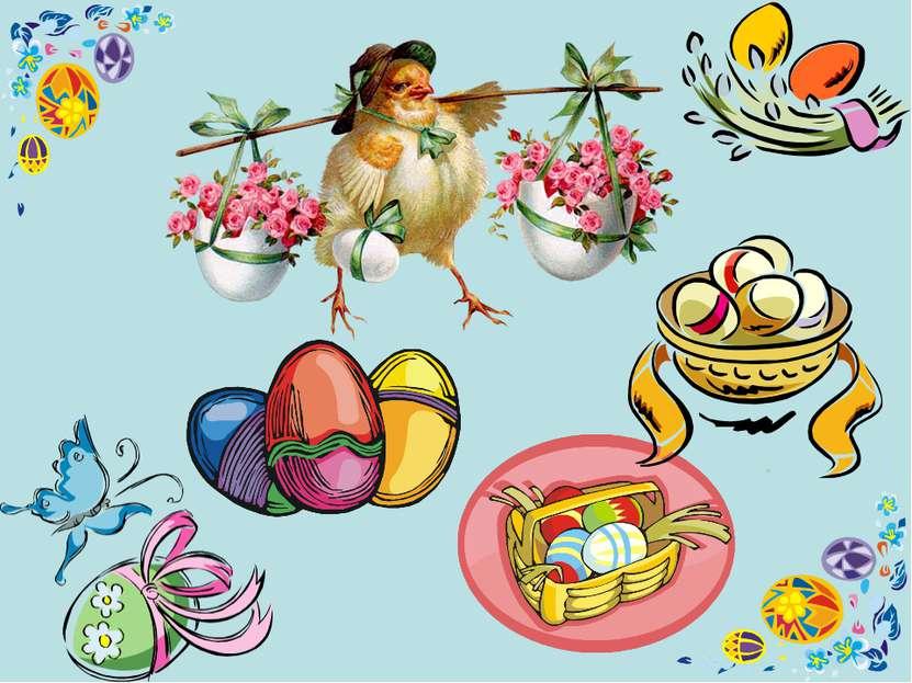 Пасха праздник картинки для детей, рожденья