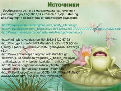 """- Изображения взяты из мультимедиа приложения к учебнику """"Enjoy English"""" для ..."""